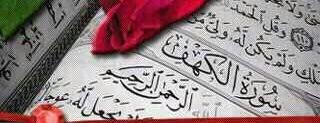 المعهد السعودي الامريكي is one of alw3ad.
