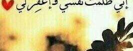 وزراة الشؤون الاسلامية is one of alw3ad.