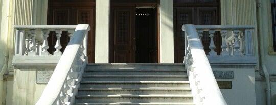 Eski Şark Eserleri Müzesi (Ancient Orient Museum) is one of İstanbul'daki Müzeler (Museums of Istanbul).