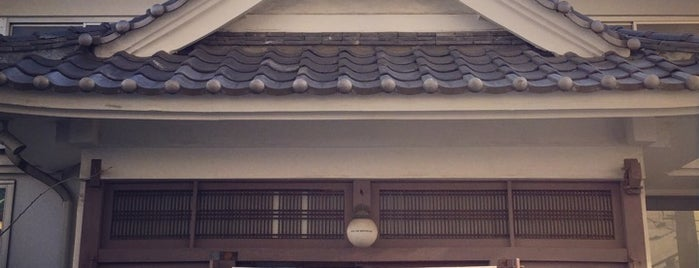 SCAI THE BATHHOUSE is one of Tokyo Onsen.