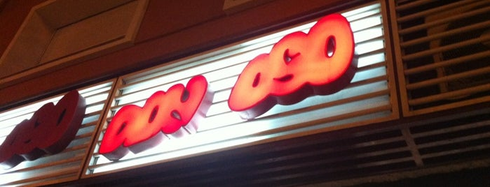 Don Oso is one of Madrid comida resacosa.