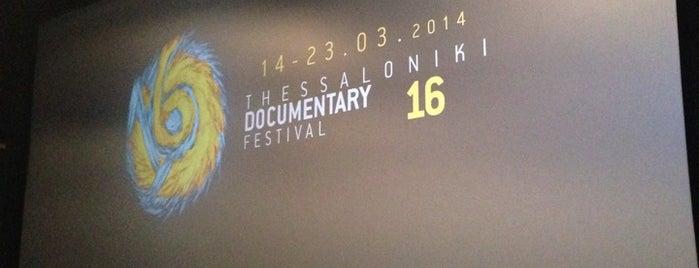 Ciné John Cassavetes is one of Thessaloniki International Film Festival Venues.