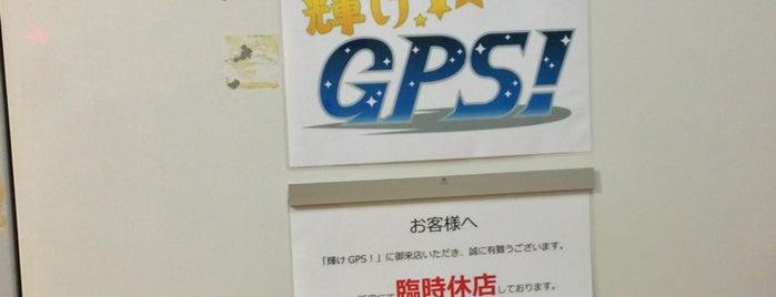 輝けGPS is one of Fixer Upperバッジを手に入れろ.