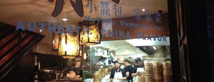 Hutong Dumpling Bar (胡同) is one of Eating.