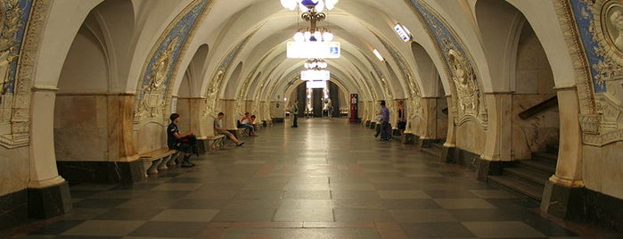 Метро Таганская, кольцевая (metro Taganskaya, line 5) is one of Complete list of Moscow subway stations.