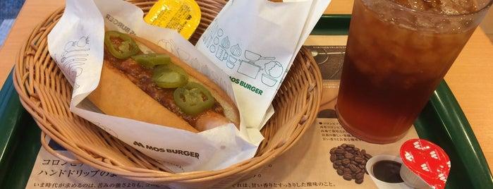 モスバーガー 西荻窪北口店 is one of MOS BURGER in Tokyo.