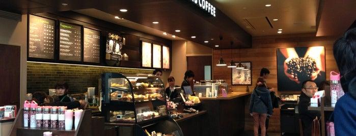 Starbucks Coffee JR東海 新大阪駅新幹線ラチ内店 is one of Starbucks Coffee.