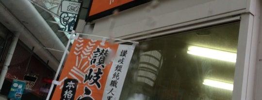 たも屋 女道場 is one of めざせ全店制覇~さぬきうどん生活~ Category:Ramen or Noodle House.
