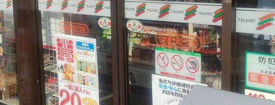 セブンイレブン 仙台榴ヶ岡2丁目店 is one of セブンイレブン@宮城.