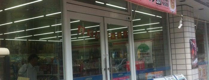 ローソン 盛岡八幡町店 is one of LAWSON in IWATE.
