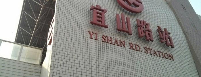 Yishan Rd. Metro Stn. is one of Metro Shanghai.
