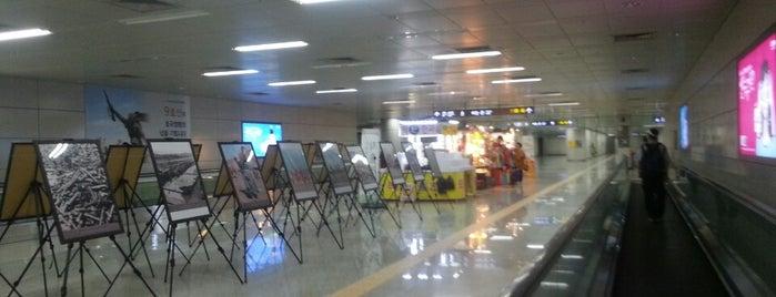 동작역 (Dongjak Stn.) is one of Subway Stations in Seoul(line1~4 & DX).