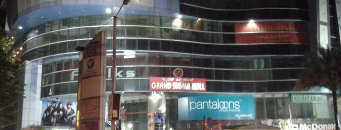 Sigma Mall is one of Bangalore Cafes.
