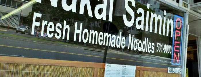 Nakai Saimin is one of Saimin Places On Oahu.