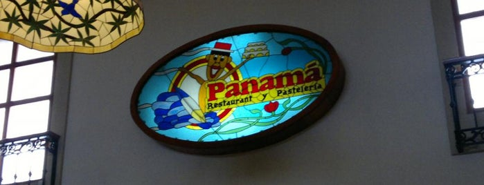 Panama Restaurante Y Pasteleria is one of restaurantes a visitar.