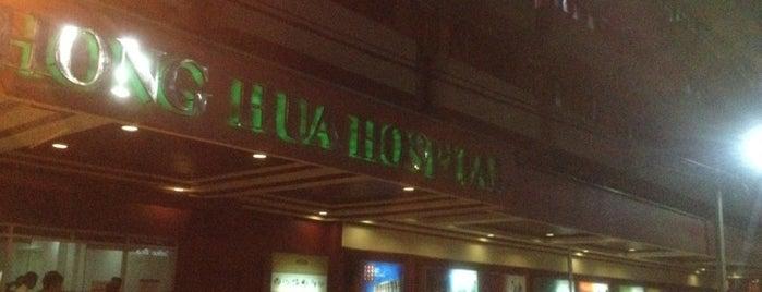 Chong Hua Hospital is one of Certified Cebu.