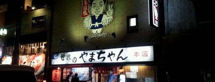 世界の山ちゃん 本店 is one of the 本店.
