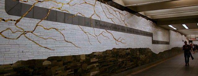 Bryant Park is one of Subway Art in NYC.