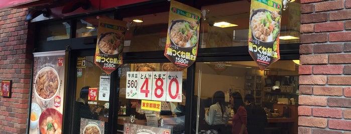 すき家 大久保百人町店 is one of 大久保周辺ランチマップ.