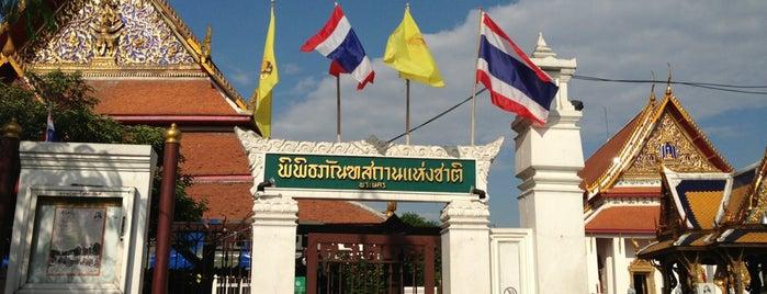 Bangkok National Museum is one of 死ぬ前に訪れたい歴史ある場所.
