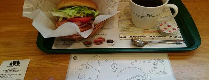 モスバーガー 梅ヶ丘駅前店 is one of MOS BURGER in Tokyo.