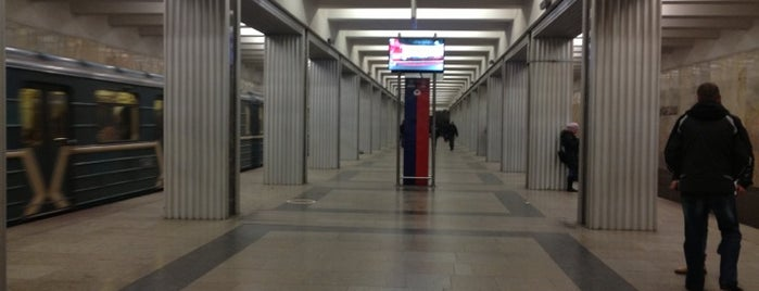 Метро Нагорная (metro Nagornaya) is one of Complete list of Moscow subway stations.