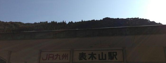 Hyōkiyama Station is one of JR肥薩線.