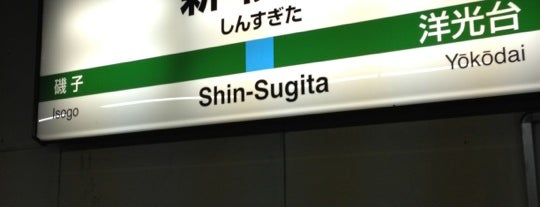 Shin-Sugita Station is one of Station - 神奈川県.