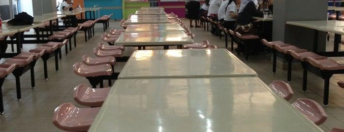 ศูนย์อาหารคณะครุศาสตร์ (EDU Canteen) is one of Chulalongkorn University.