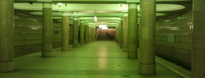 metro Yasenevo is one of Complete list of Moscow subway stations.