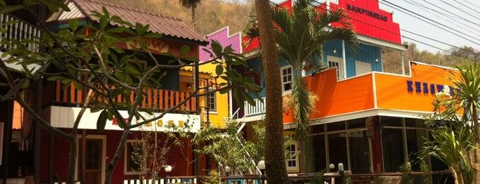 บ้าน Pingdao Bistro & Inn is one of หลบร้อนไปพึ่งเย็น.