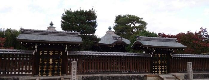 龜山天皇 龜山陵 is one of 天皇陵.