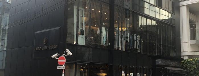 nano universe 渋谷店 is one of 服屋巡り.
