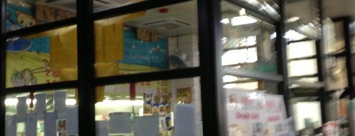 為食貓 is one of wanna try next.