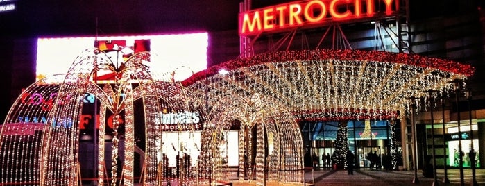 MetroCity is one of My favorites Malls.