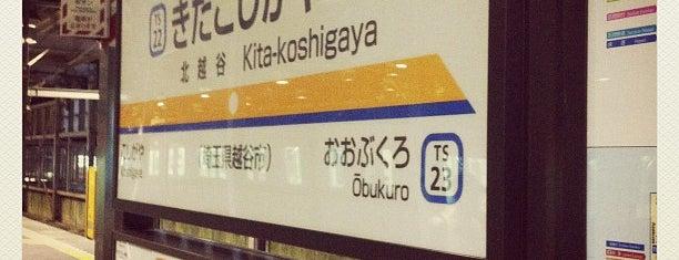 北越谷駅 (Kita-Koshigaya Sta.)(TS22) is one of 東武伊勢崎線.