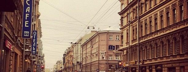 Суворовский проспект is one of ).