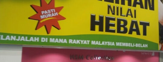 Giant Hypermarket is one of Shopping Mall..