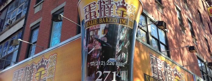 Natalie Bakery (蛋塔王) is one of Baker's Dozen - New York Venues.