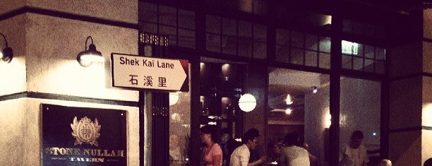 Stone Nullah Tavern is one of Hong Kong.