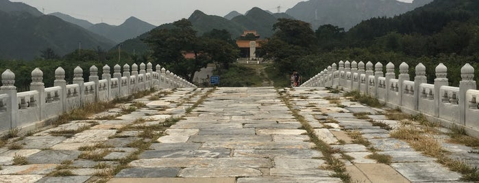 Ming Tombs is one of Loisirs.