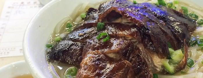 Yat Lok Barbecue Restaurant 一樂燒臘飯店 is one of Hk fav restaurant list.