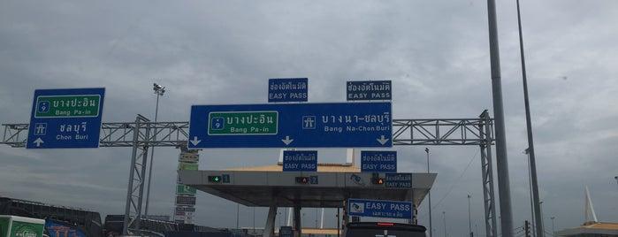 สำนักงานทางด่วน กาญจนาภิเษก is one of ถนน.
