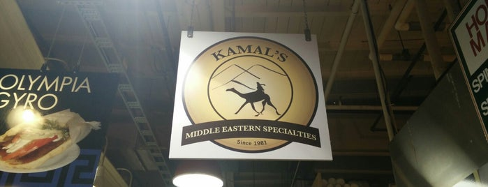 Kamal's Middle Eastern Specialties is one of Guide to Philadelphia's best spots.