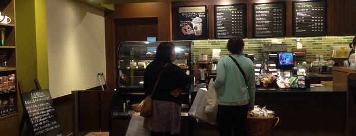 Starbucks Coffee 王子駅前店 is one of Starbucks Coffee (東京23区:千代田・中央・港以外).