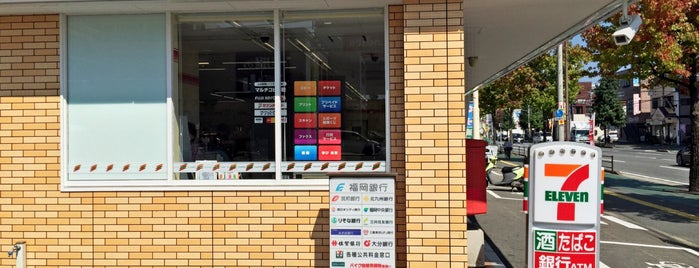 セブンイレブン 福岡石丸1丁目店 is one of セブンイレブン 福岡.