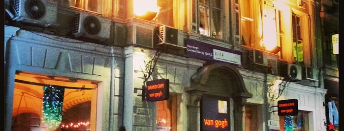 Van Gogh Grand Café is one of Best places in Bucharest.