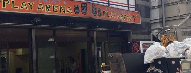 AMUSEMENT プレイアリーナ is one of beatmania IIDX 設置店舗.