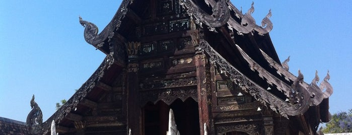 วัดอินทราวาส (ต้นเกว๋น) (Wat Ton Kwen) is one of Chaing Mai (เชียงใหม่).
