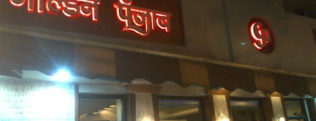 Golden Punjab is one of Navi Mumbai - Top Restaurants.